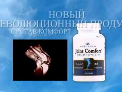 Задержка мочеиспускания и остеохондроз