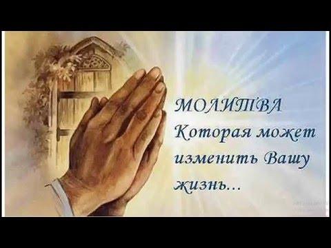 Очистительная молитва перед крещением ребенка