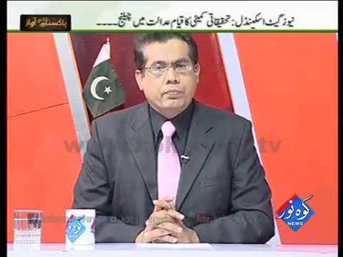 Pakistan Ki Awaaz 08 11 2016