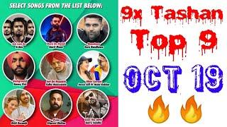 9x Tashan Top 9 Of This Week- October 19, 2018   Latest Punjabi Songs October 2018