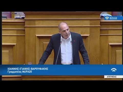 Ι.Βαρουφάκης(Γραμματέας ΜέΡΑ25)(Δημόσια Υγεία)(10/03/2020)