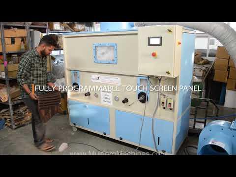 Multipro Touchscreen Automatic Jacket Filling Machine / Padded Jacket Stuffing Machine