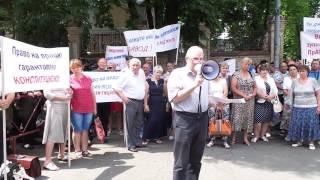 27.06.2017 мітинг на БАНКОВІЙ проти рейдерів фанерного заводу
