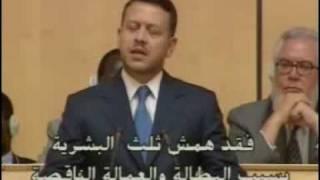 preview picture of video 'شاهد جلالة الملك عبدالله الثاني بن الحسين'