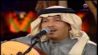 تحميل اغاني محمد عبده   يا غالي الأثمان   خليجيات 2006 MP3