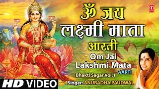 Om Jai Lakshmi Mata Aarti By Anuradha Paudwal [Full Song] I Bhakti Sagar Vol.1 - Download this Video in MP3, M4A, WEBM, MP4, 3GP