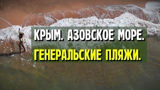 Лучшие места для рыбалки на азовском море в россии