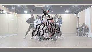 gugudan(구구단) - 'The Boots' Dance Practice Video (Random Speed)