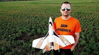 Самый маленький реактивный самолет в России - Есть меньше  покажите
