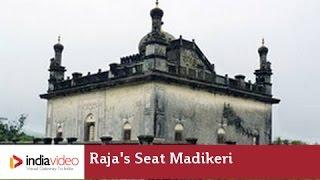 Rajas Seat, Madikeri