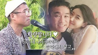 SUB All The Butlers EP94