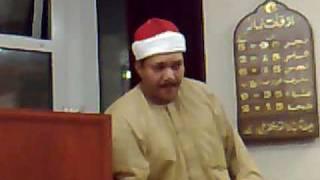 Qari Abul Ainain Shu'aisha Surah Al Ma'idah [Part 1 of 3