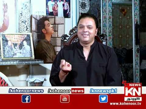 Apnay Loog 07 September 2021 | Kohenoor News Pakistan