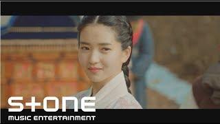 [미스터 션샤인 OST Part 5] 멜로망스 (MeloMance) - 좋은 날 (Good Day) MV