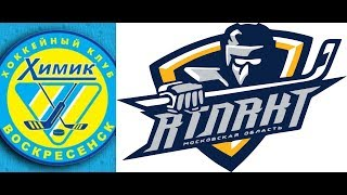 (2006)ОПМО Ролик Химик - Атлант счёт 9-5(23.09.2018)