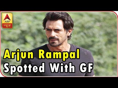 Arjun Rampal Spotted On A Dinner Date With Rumoured Girlfriend   ABP News