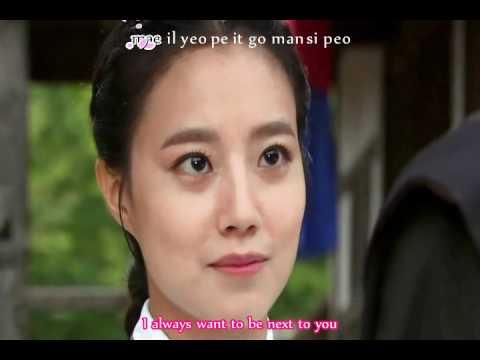 [Engsub+Kara] Today, I Love You Again - Beak Ji Young (OST The Princess's Man)