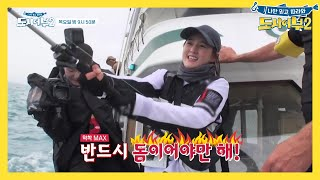 City Fishers 2 EP11