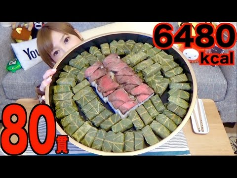 [MUKBANG] 80 Pieces of Roast Beef and Persimmon Leaf Wrapped Sushi 6480kcal