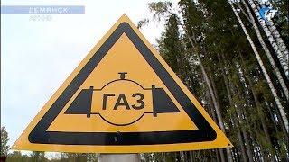 Все больше жителей Демянска подключаются к газу