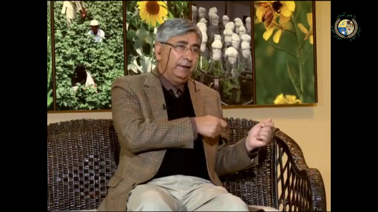 Agriculture - Khait Khalyan by Dr Iftikhar Ahmed NARC Part 2
