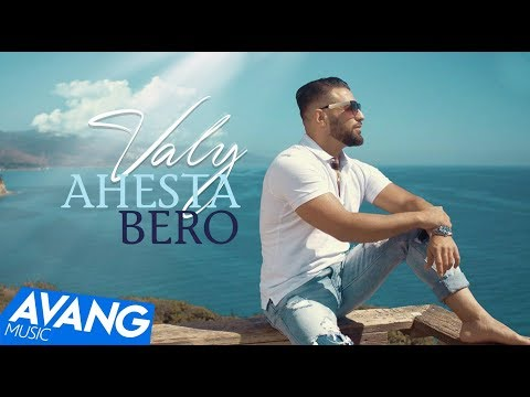 Valy - Ahesta Bero (Клипхои Эрони 2018)