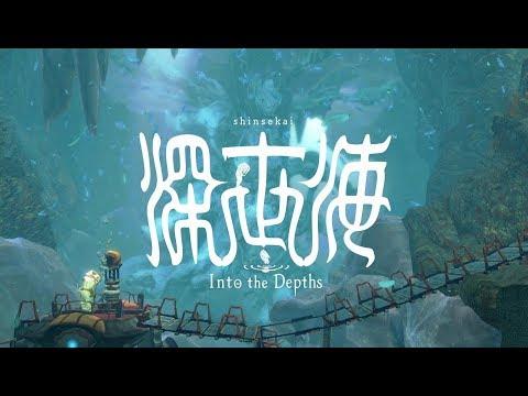 Capcom將推出全新的潛水探險動作遊戲《深世海》