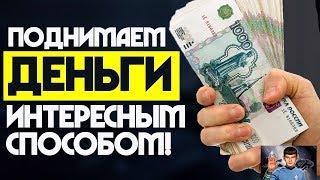 НОВИНКА ТУТ ПЛАТЯТ ДЕНЬГИ КАЖДЫЙ ЧАс:  BitFundTrade  Inc ХВОТАЕТ ВСЕМ!! entermani