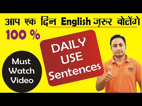 आम ब लच ल क 500 english sentences daily english
