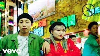 NOTD, Felix Jaehn   So Close (ft. Georgia Ku & Captain Cuts) (Official Video)