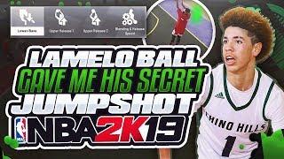 LAMELO BALL GIVES ME HIS SECRET CUSTOM JUMPSHOT IN NBA 2K19 • BEST JUMPSHOT IN NBA 2K19?