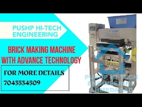 PSM - 4 Automatic Brick Machine
