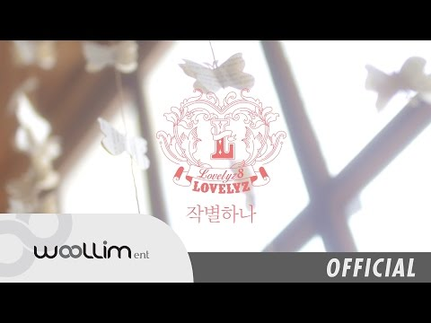 Lovelyz - Shooting Star