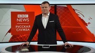 ТВ-новости: как Россия ответит на сбитый ИЛ-20