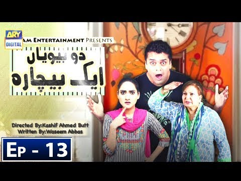 Do Biwiyan Ek Bechara Episode 13 - 17th November 2018 - ARY Digital Drama