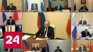 Путин: на МСП распространят отсрочку по уплате страховых взносов в соцфонды на полгода - Россия 24