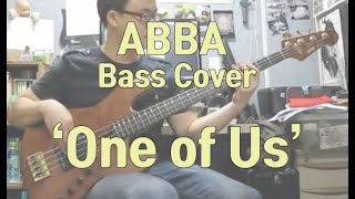 [ABBA]One of Us - bass cover