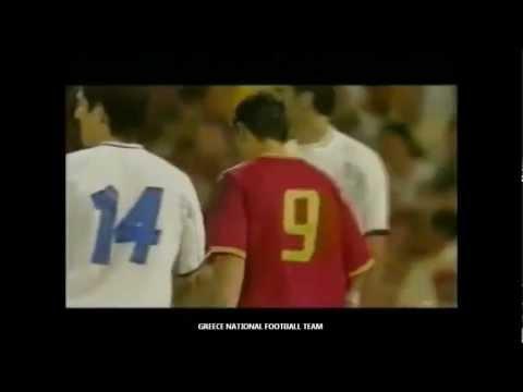 Spain - Greece 0-1 (07.06.2003)