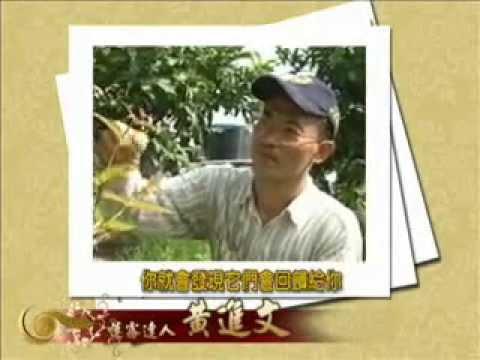 2009十大神農事蹟簡介
