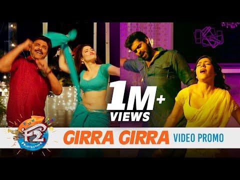 Girra Girra Song Trailer - F2 Video Songs