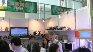 Helicopter на дистанционном управлении.Совместные покупки в Китае.