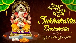 Sukhakarta Dukhaharta | Popular गणपती आरती - Jai Mangal Murti - गणेश चतुर्थी Special भजन मराठी