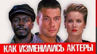 Как выглядят актеры фильма «САМОВОЛКА» через 27 ЛЕТ - Что с ними  сейчас?