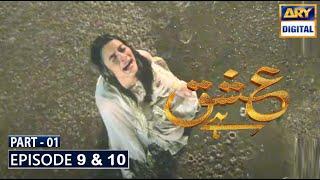 Ishq Hai Episode 9 & 10   Part 1   Ary Digital Dramas