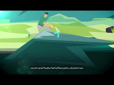 Saudi Arabia - Endeavor