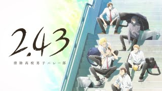 Download 2.43: Seiin Koukou Danshi Volley-buAnime Trailer/PV Online