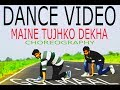 Golmaal again Maine Tujhko dekha Dance Cover Ajay Devgn Parineeti