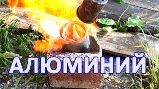 Изготовление гипсовых форм для литья алюминия