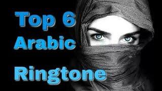 arabic ringtone meme