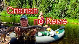 Рыбалка на реке кеме вологодской области